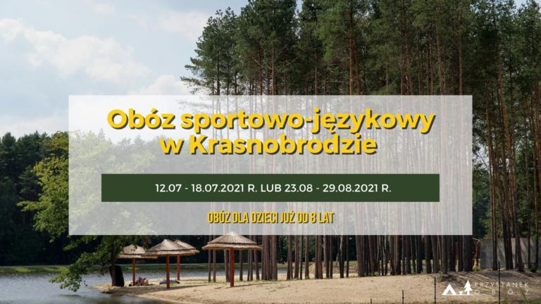Obóz Sportowo-językowy Krasnobród